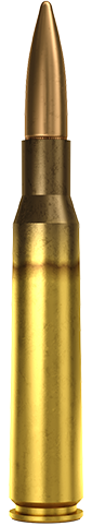 12.7x108mm Ball