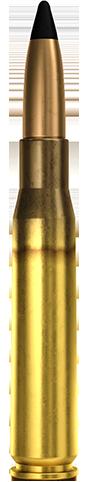 12.7x99mm NATO AP