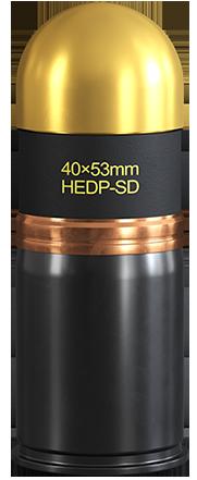 40x53mm (HEDP-SD)