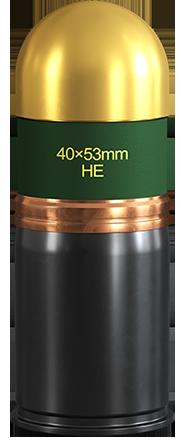 40x53mm (HE)