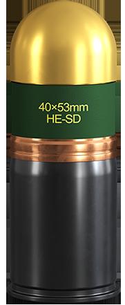 40x53mm (HE-SD)