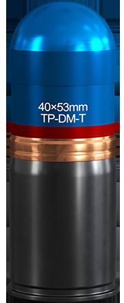 40x53mm (TP-DM-T)